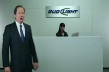 budlight 3d commercial