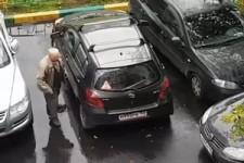 Mal kurz das Auto aus der Parklücke schieben