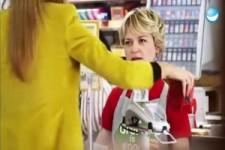 Datenschutz im Supermarkt