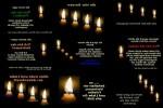Advent---Die-vier-Kerzen.pps auf www.funpot.net