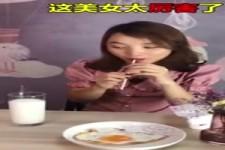 Chinesische Magierin
