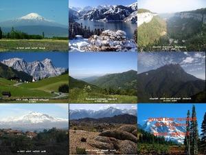 Gebirge und Berge-1