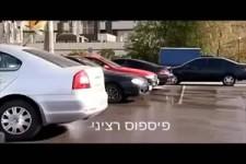 Das falsche Auto beladen