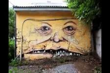 Street Art Malerei
