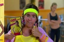 Onkas Fitness-Schule