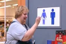 Fat Woman Bathroom Prank